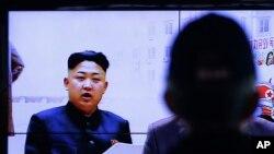 Một chương trình truyền hình của Nam Triều Tiên chiếu hình nhà lãnh đạo Bắc Triều Tiên Kim Jong Un