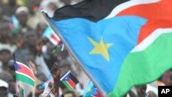 Koonfurta Sudan (Maqal & Muuqaal)