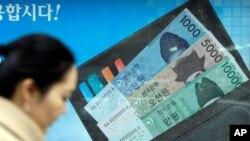 Nhà lãnh đạo mới của Nam Triều Tiên đối đầu với tình trạng trì trệ kinh tế.