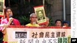 新疆称记者煽动闹事,香港各界愤怒