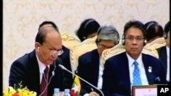 Kamboçya'da düzenlenen Güneydoğu Asya Ülkeleri Birliği zirvesi