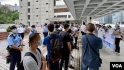 香港國安法首宗案件7月30日判刑,大批不同政見人士聚集在高等法院門外。(美國之音/湯惠芸)