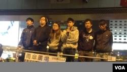 双学12月1日在金钟宣布升级行动失败(美国之音海彦拍摄)