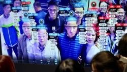 中國出重拳保護個人信息,維權人士:笑話!