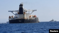 نفتکش توقیف شده ایرانی - آرشیو