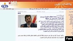 Morsi fabrication interview fars