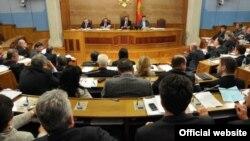Sednica Skupštine Crne Gore