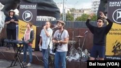 7月28日莫斯科捍衛互聯網自由集會上的音樂表演(美國之音白樺拍攝)