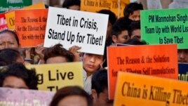 Members of the Regional Tibetan Youth Congress participate in a protest against the alleged human rights violations by the Chinese authorities in Tibet, in Hyderabad, India, January 10, 2013.