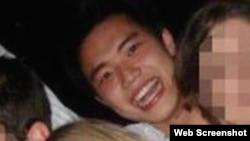 Eric Van Nguyen có tên trong danh sách vụ rò rỉ tài liệu 'Hồ sơ Panama' gây chấn động thế giới.
