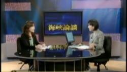 分析台湾大选民调与策略 (1)