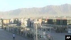 لاس انجلس تایمز: بگرام، زندان سیاه قانونی