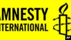 Amnesty International Logo<br>