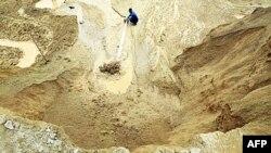 Mỏ đất hiếm tại quận Nancheng trong tỉnh Giang Tây ở Trung Quốc