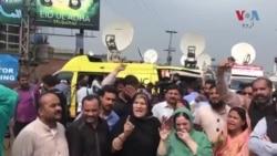 مریم نواز کی گرفتاری کے خلاف لیگی کارکنوں کا مظاہرہ