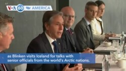 VOA60 Ameerikaa - Blinken in Iceland for Climate Talks