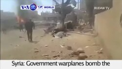 کُردوں کے زیر قبضہ شہر پر شامی لڑاکا طیاروں کا حملہ