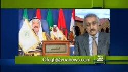 افق ۳۰ آوریل: روز ملی خلیج فارس