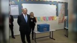 انتخابات پارلمانی اسرائیل آغاز شد