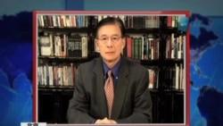VOA连线:山东高院本周五宣布薄熙来上诉结果;北京高调纪念习仲勋诞辰一百周年