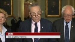 美参院民主党领袖促川普宣布中国为汇率操纵国