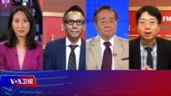 海峡论谈 完整版(2018年7月15日)