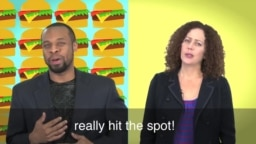 English in a Minute: Hit the Spot