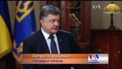 Порошенко: НАТО є найефективнішим механізмом міжнародної безпеки. Відео