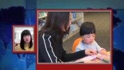 虎妈经:华裔家庭的亲子关系2
