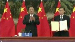 Regain de tensions entre les États-Unis et la Chine