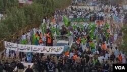 اسلام آباد میں فرانس مخالف مظاہرہ۔ اکتوبر 2020