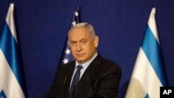 بنیامین نتانیاهو - آرشیو