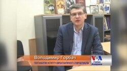 США показують Путіну, що завоювання України не допустять - експерт