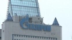 Эксперты: вместе с российским газом в Европу попадает коррупция