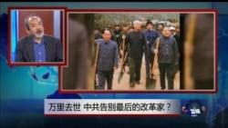 VOA卫视(2015年7月25日 第二小时节目 焦点对话 重播)