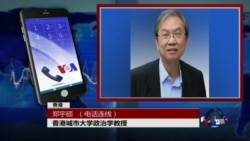 VOA连线郑宇硕: 香港特区政府关注大陆秘密扣押香港书商