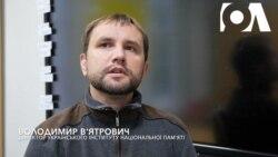 Декомунізація - наймасштабніша суспільна дискусія довкола українського минулого, В'ятрович