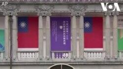 Tổng thống Đài Loan 'nhắc nhở' Trung Quốc ngay ngày đầu nhậm chức