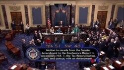 美國參議院通過全面改革稅收法案