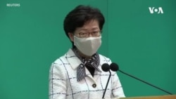 香港特首警告批評者不要反港版國安法與人民為敵