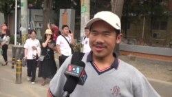 高考好不好?北京考生、家长及志愿者心声