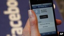 Lei sobre redes sociais em discussão em Angola - 2:54