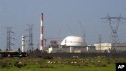 Lò phản ứng hạt nhân ở Iran