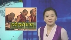 Kunleng News 25 May 2012