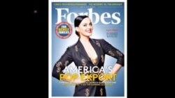 Forbes ရဲ႕ ထင္ရွားေက်ာ္ၾကားစာရင္း၊ ရာသီဥတုေျပာင္းလဲမႈဆိုင္ရာ တက္ႂကြလႈပ္ရွားသူ Robert Redford စသည္ …