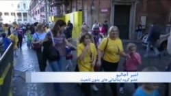 تظاهرات کودکان در برابر مجلس ایتالیا