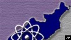 미 국무부, '북한 핵 보유국 불인정 입장 불변'