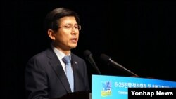 6·25 정전협정 체결 62주년이자 '유엔군 참전의 날'인 27일 서울 올림픽공원 올림픽홀에서 열린 중앙기념식에서 황교안 국무총리가 기념사를 하고 있다.