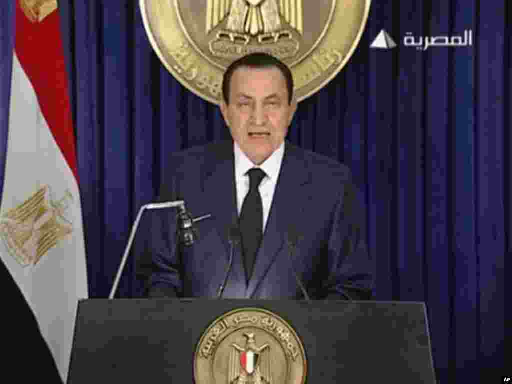 On February 1, 2011, then Egyptian President Hosni Mubarak delivers an address announcing he will not run for a new term in office in September elections, but rejected demands to step down immediately. (AP/Egyptian State Television)