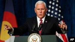 Wakil Presiden AS Mike Pence akan mengunjungi Mesir dan Israel minggu depan (foto: dok).